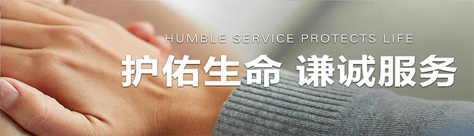 重庆中德医院男科